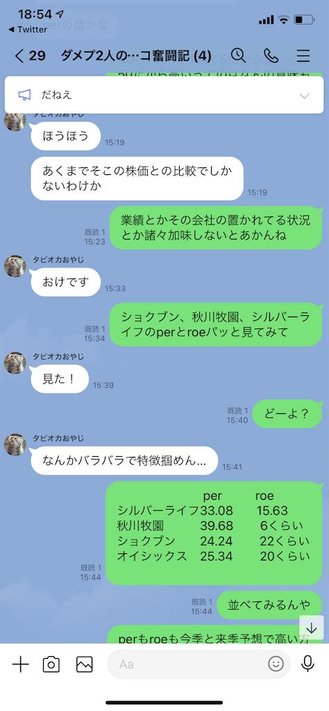 f:id:tumamimi:20210123195848p:plain