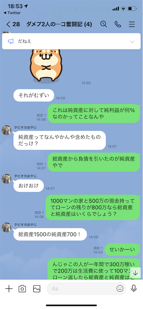 f:id:tumamimi:20210123195854p:plain