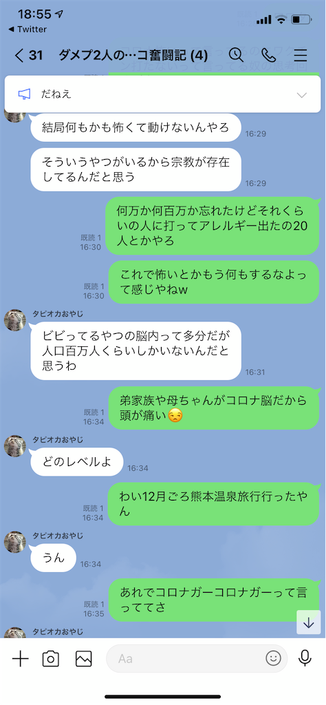 f:id:tumamimi:20210123195900p:plain