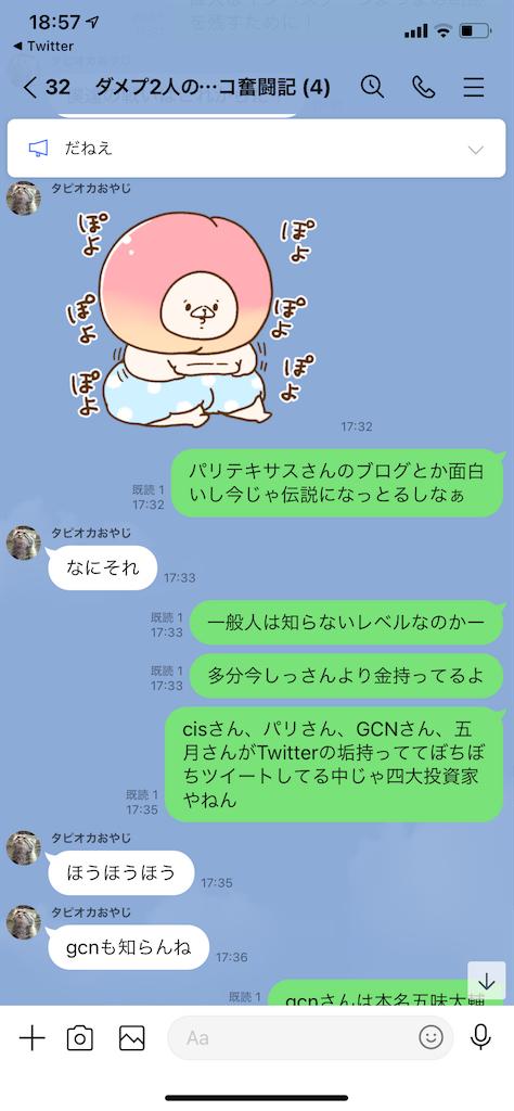 f:id:tumamimi:20210123195910p:plain