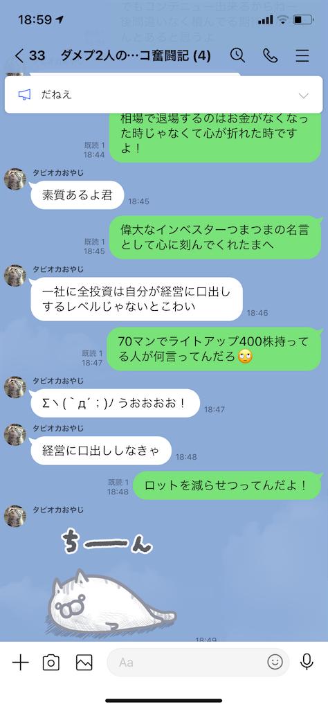 f:id:tumamimi:20210123195920p:plain