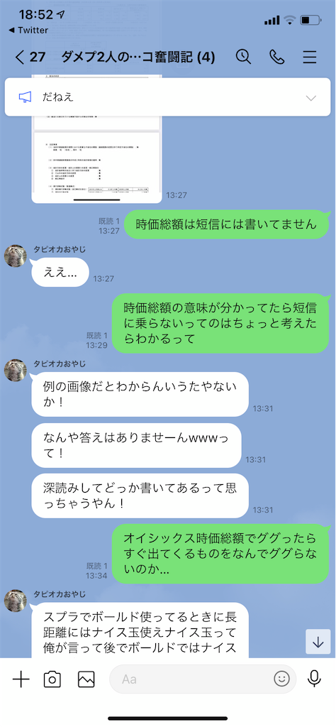 f:id:tumamimi:20210123195929p:plain