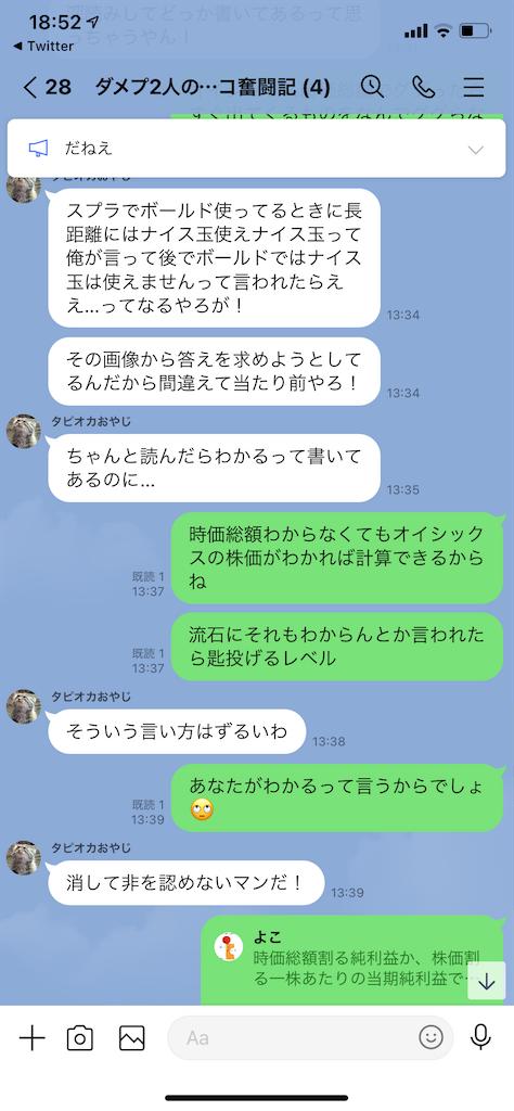f:id:tumamimi:20210123195934p:plain