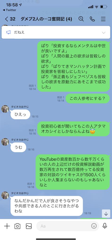 f:id:tumamimi:20210123195943p:plain