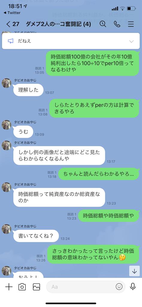 f:id:tumamimi:20210123195948p:plain