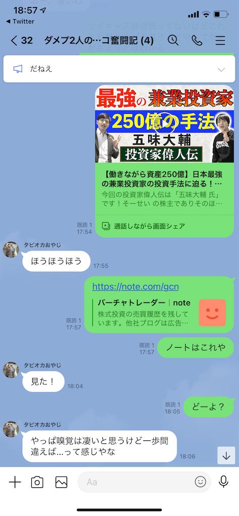 f:id:tumamimi:20210123195953p:plain