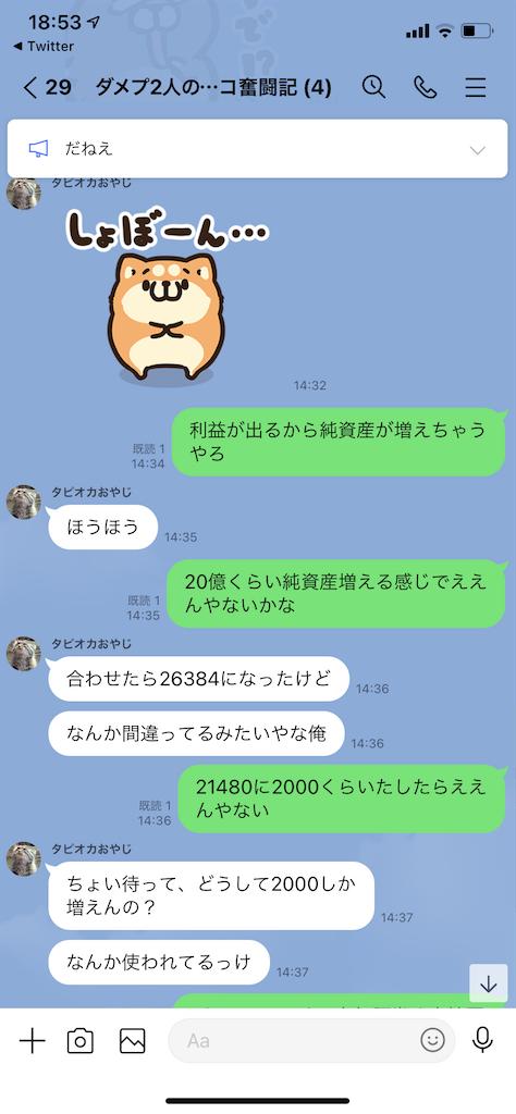 f:id:tumamimi:20210123200003p:plain