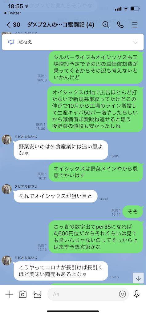 f:id:tumamimi:20210123200009p:plain
