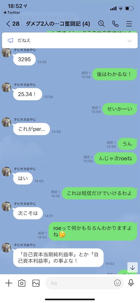 f:id:tumamimi:20210123200015p:plain