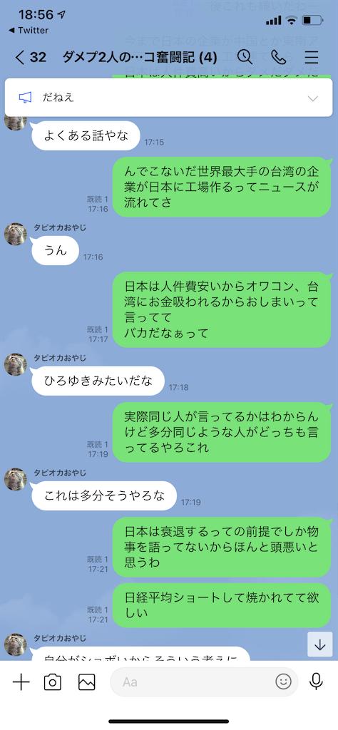 f:id:tumamimi:20210123200025p:plain