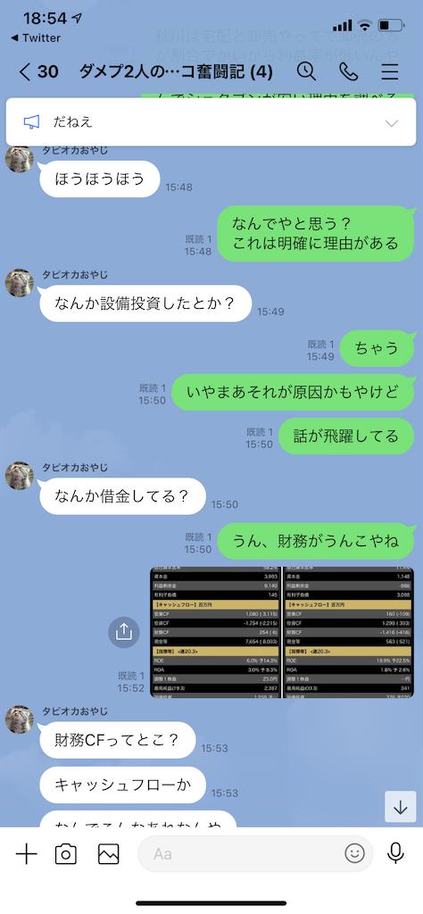 f:id:tumamimi:20210123200035p:plain