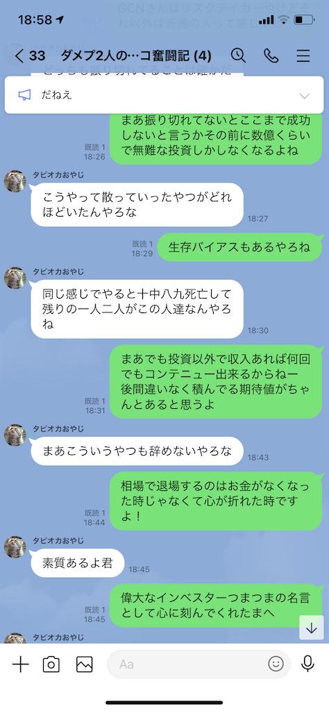 f:id:tumamimi:20210123200145p:plain