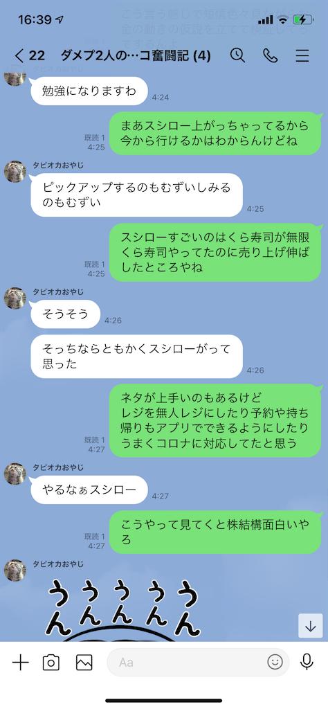 f:id:tumamimi:20210212021531p:plain