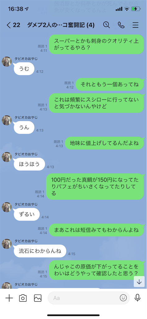 f:id:tumamimi:20210212021535p:plain