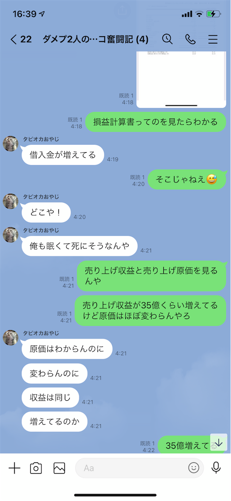 f:id:tumamimi:20210212021548p:plain