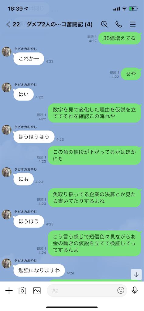 f:id:tumamimi:20210212021556p:plain