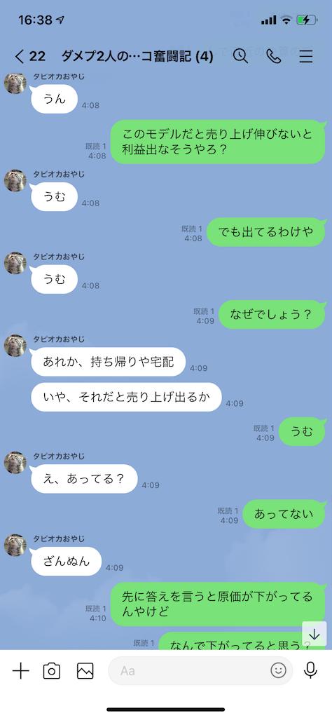 f:id:tumamimi:20210212021600p:plain