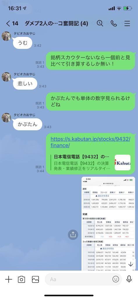 f:id:tumamimi:20210212021607p:plain