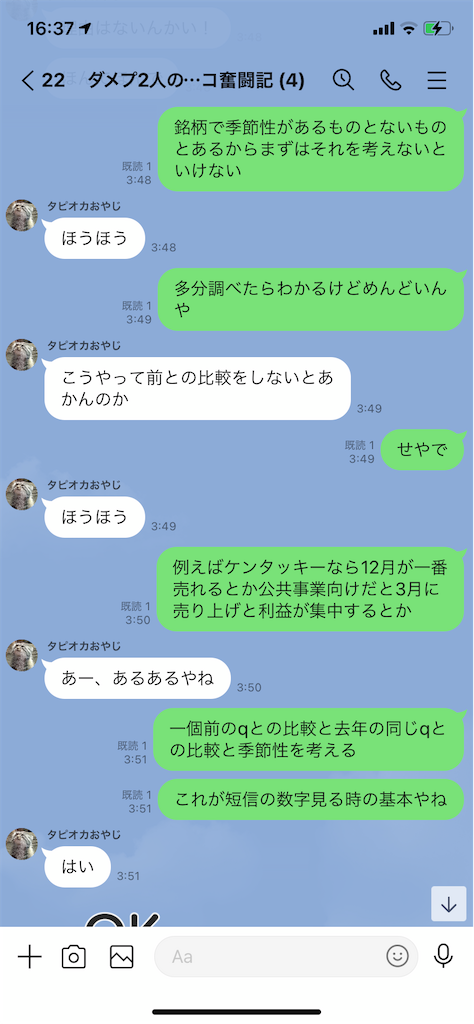 f:id:tumamimi:20210212021612p:plain