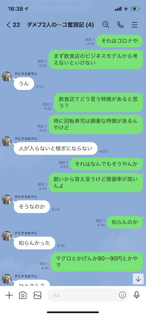 f:id:tumamimi:20210212021615p:plain