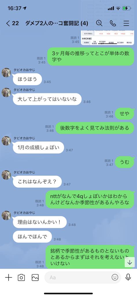 f:id:tumamimi:20210212021621p:plain