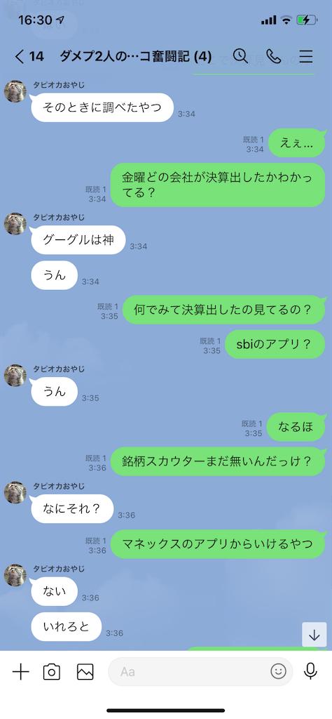 f:id:tumamimi:20210212021628p:plain