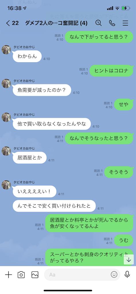 f:id:tumamimi:20210212021635p:plain