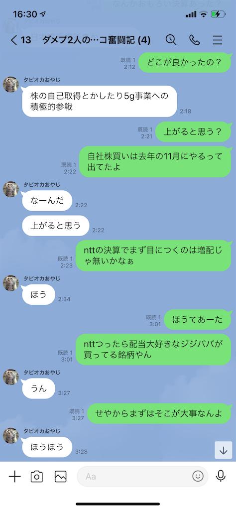 f:id:tumamimi:20210212021643p:plain