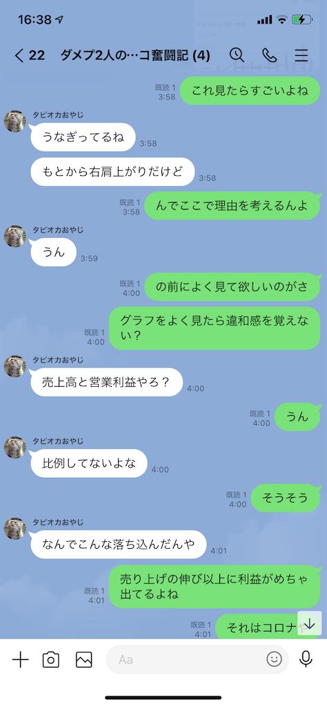 f:id:tumamimi:20210212021659p:plain