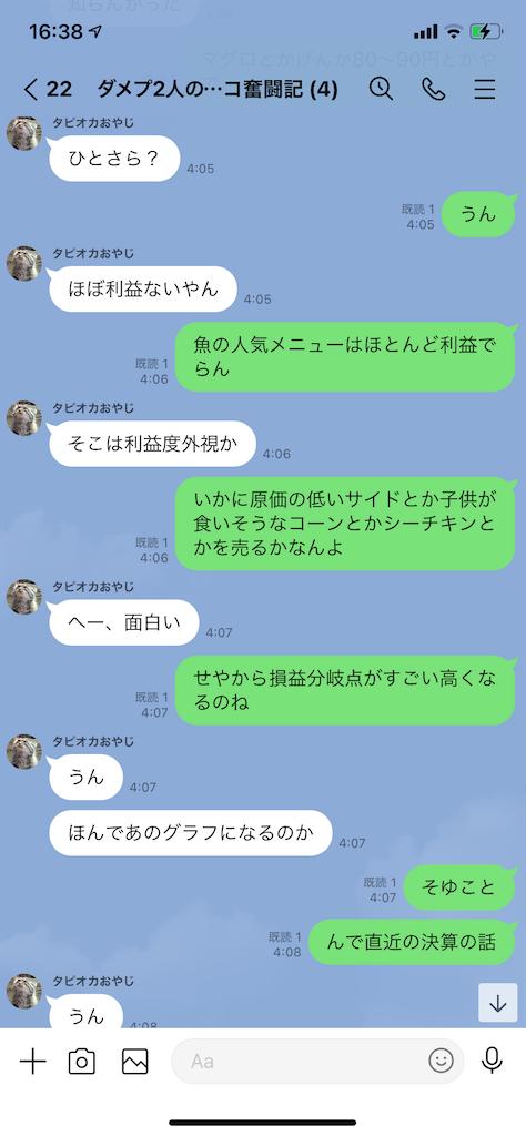 f:id:tumamimi:20210212021707p:plain