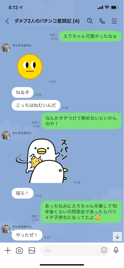 f:id:tumamimi:20210215042319p:plain