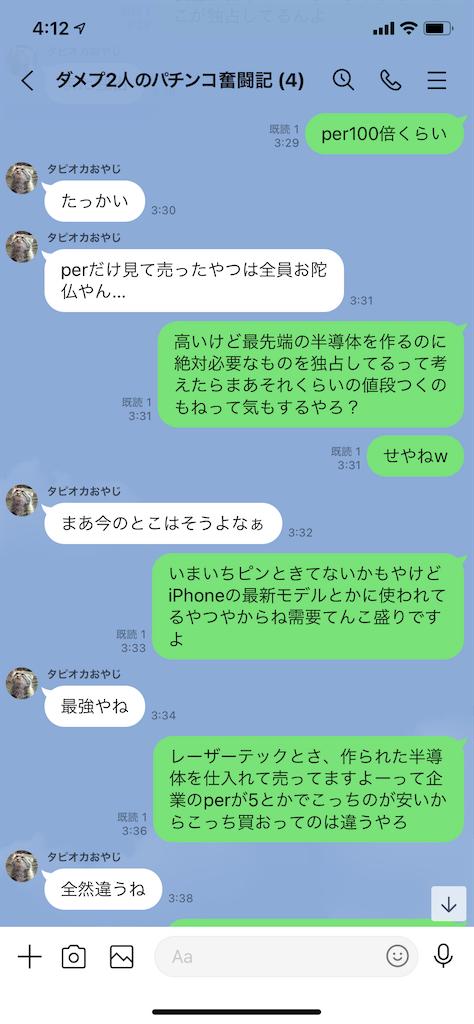 f:id:tumamimi:20210215042324p:plain