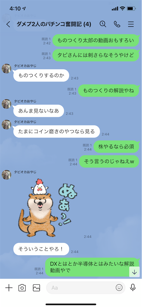 f:id:tumamimi:20210215042327p:plain