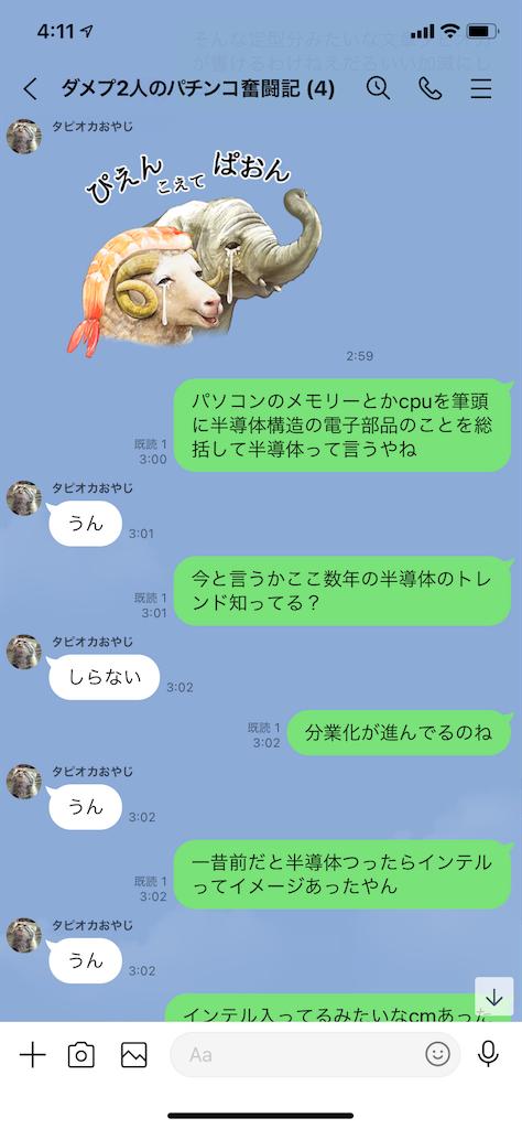 f:id:tumamimi:20210215042332p:plain