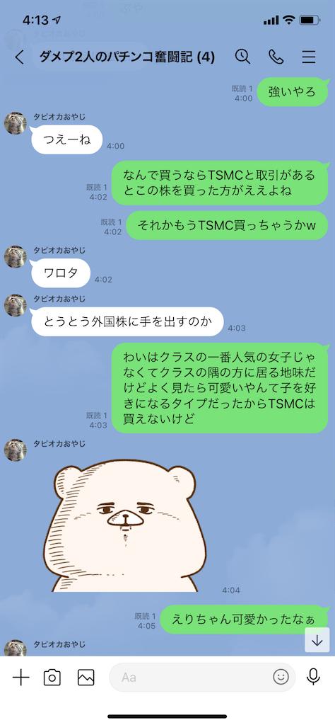 f:id:tumamimi:20210215042337p:plain