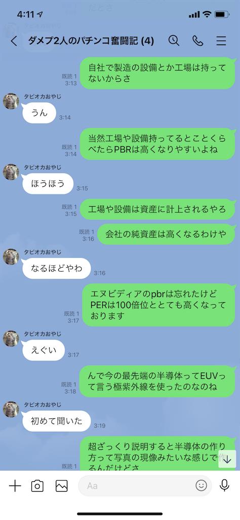 f:id:tumamimi:20210215042341p:plain