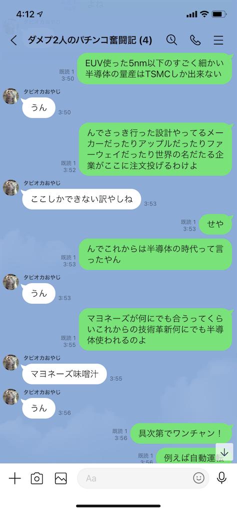 f:id:tumamimi:20210215042345p:plain