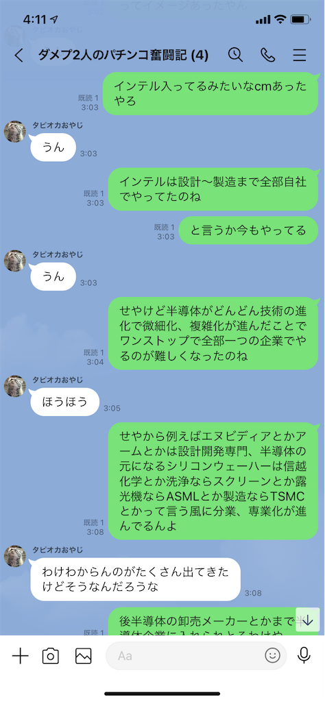 f:id:tumamimi:20210215042358p:plain