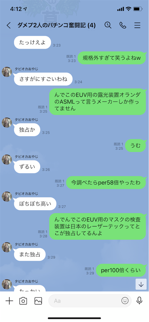 f:id:tumamimi:20210215042406p:plain