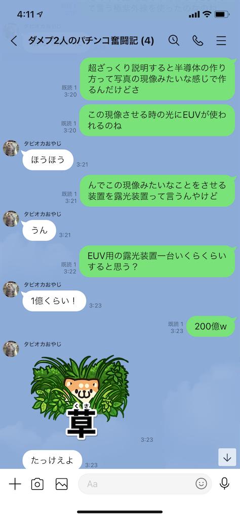 f:id:tumamimi:20210215042413p:plain