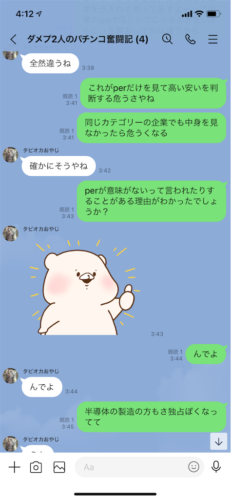 f:id:tumamimi:20210215042422p:plain