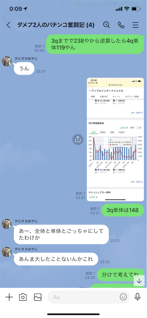 f:id:tumamimi:20210219001404p:plain
