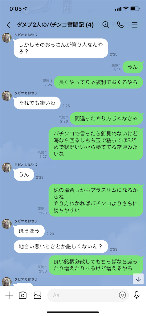 f:id:tumamimi:20210219001418p:plain