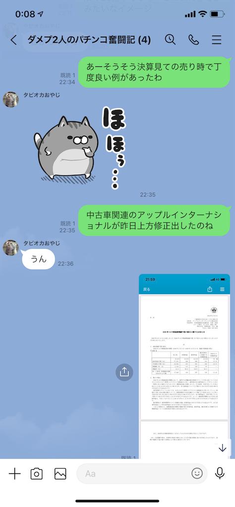 f:id:tumamimi:20210219001431p:plain
