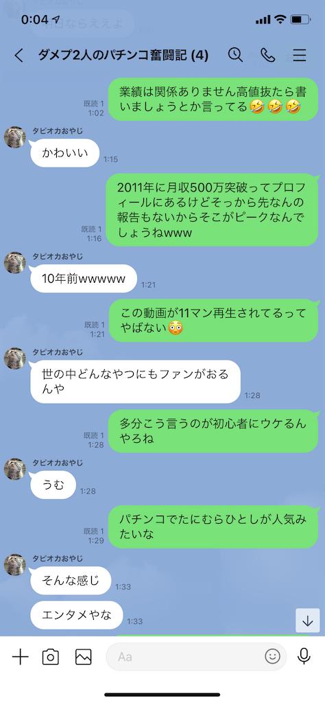 f:id:tumamimi:20210219001435p:plain