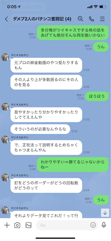 f:id:tumamimi:20210219001505p:plain