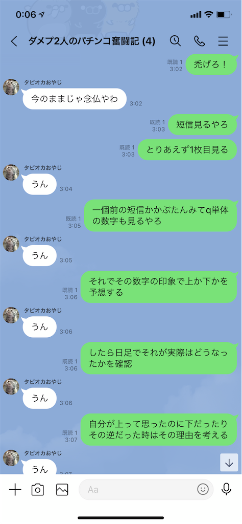 f:id:tumamimi:20210219001509p:plain