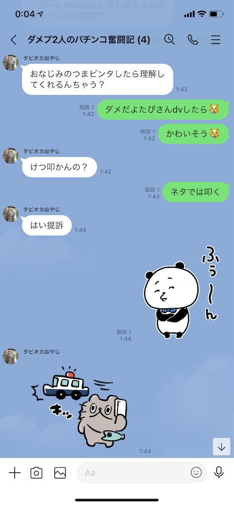 f:id:tumamimi:20210219001514p:plain