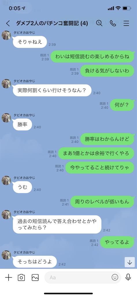 f:id:tumamimi:20210219001530p:plain
