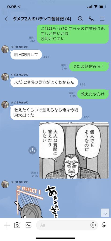 f:id:tumamimi:20210219001547p:plain